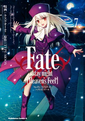 Fate/stay night [Heaven's Feel](7)