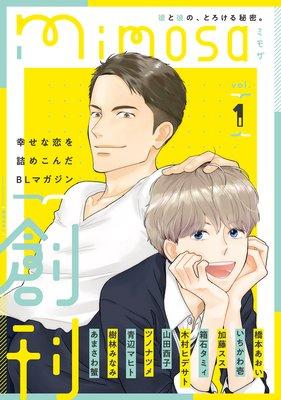 mimosa vol.1 【Renta!限定特典付き】