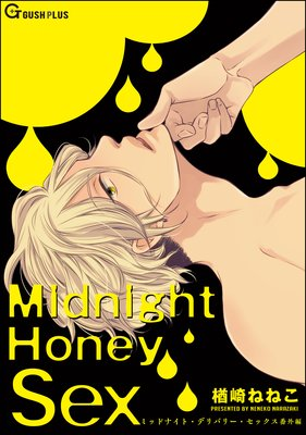 Midnight Honey Sex