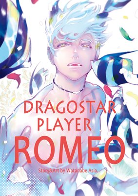 DragoStarPlayer ROMEO 2