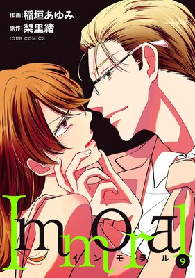 Immoral 9