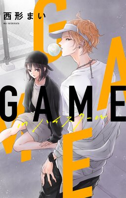 Love Jossie GAME −in ハイスクール− story04