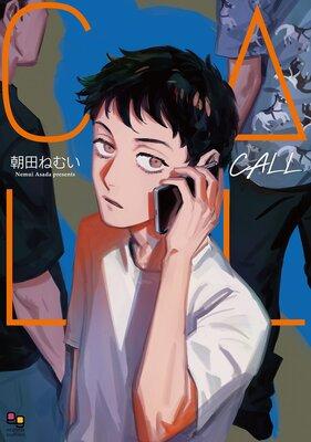 CALL【Renta!限定版】