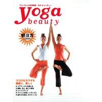 yoga beautyシリーズ vol.1