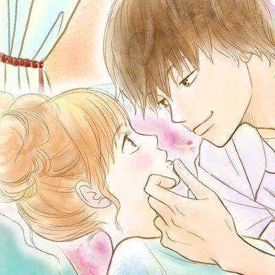 【タテコミ】きのう、隣の席の彼とキスをした